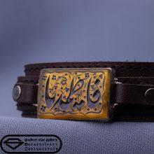 دستبند عقیق زرد خطی -نقش یا فاطمه -قاب نقره دستساز -بند چرم طبیعی