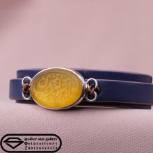 دستبند عقیق زرد خطی-نقش یا نور یا قدوس