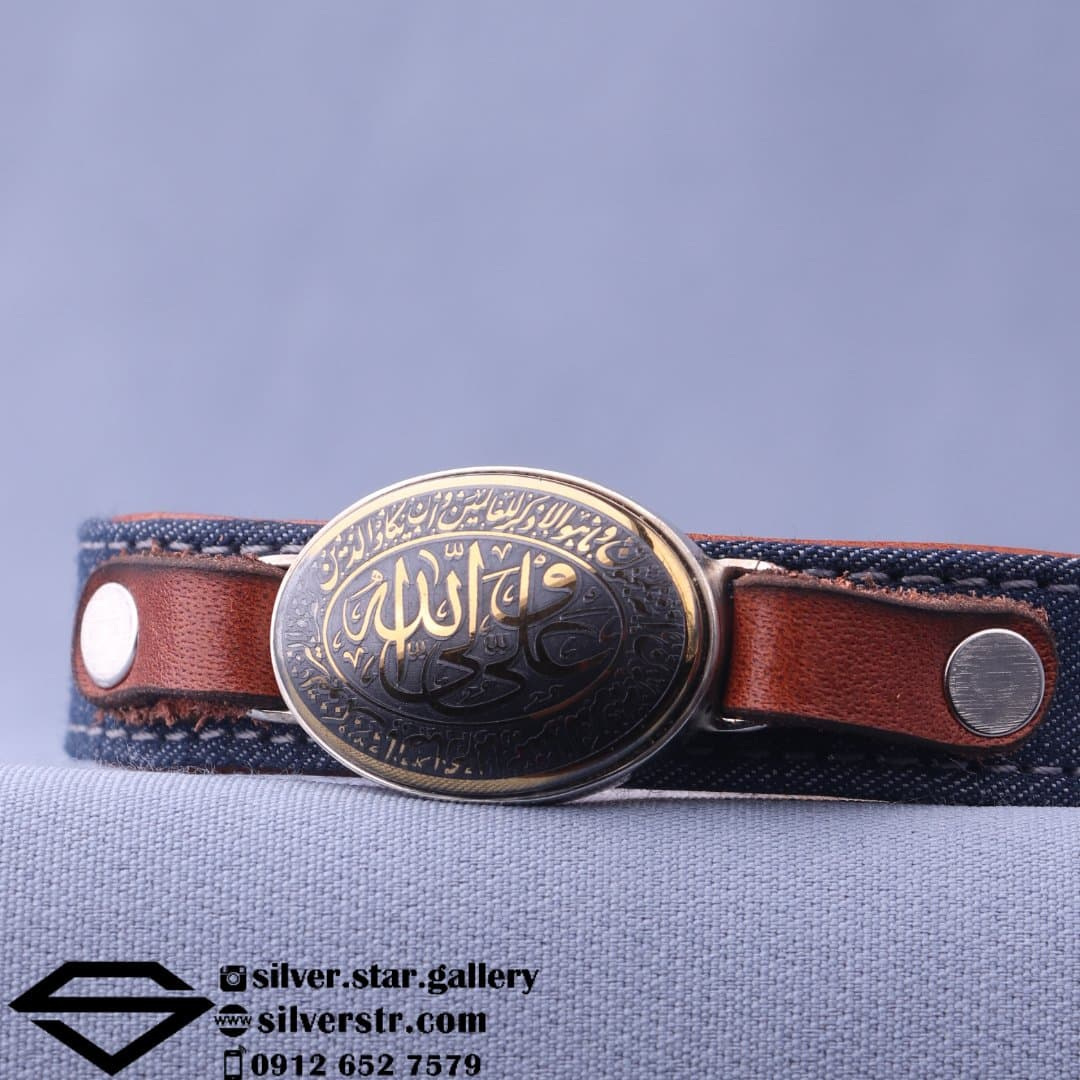 دستبند حدید صینی نقش علی ولی الله و وانیکاد
