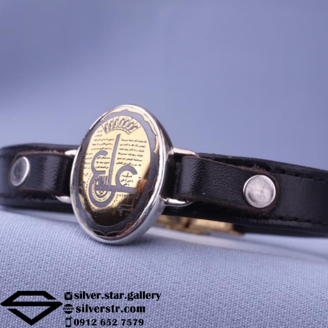 دستبند حدید صینی نقش عین علی
