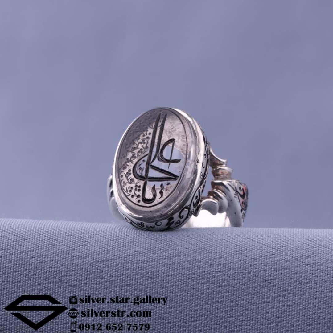 انگشتر در نجف نقش یا علی – دستساز