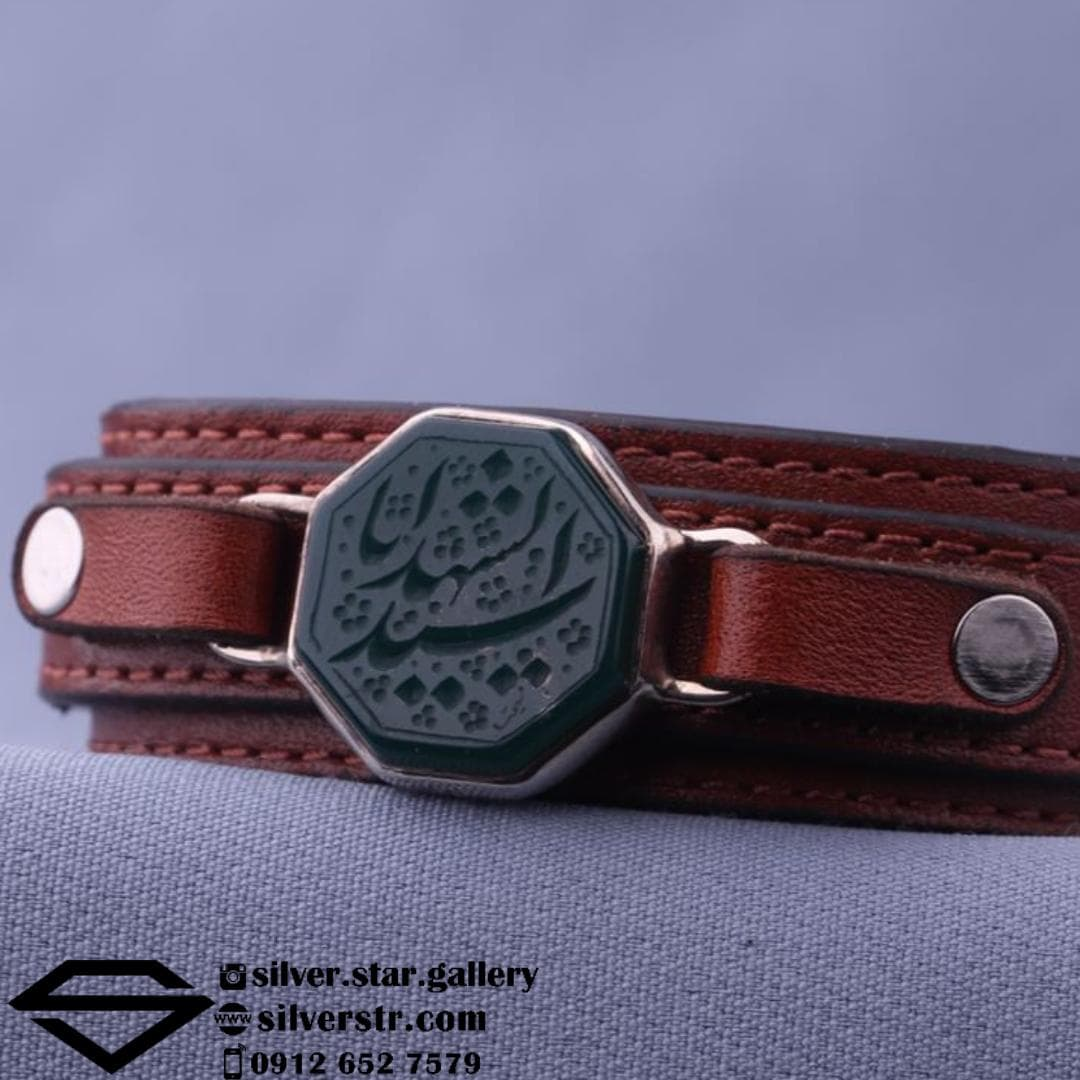 دستبند عقیق سبز نقش یا سید الشهدا