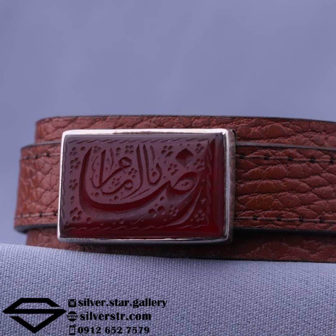 دستبند  عقیق سرخ نقش یا امام رضا