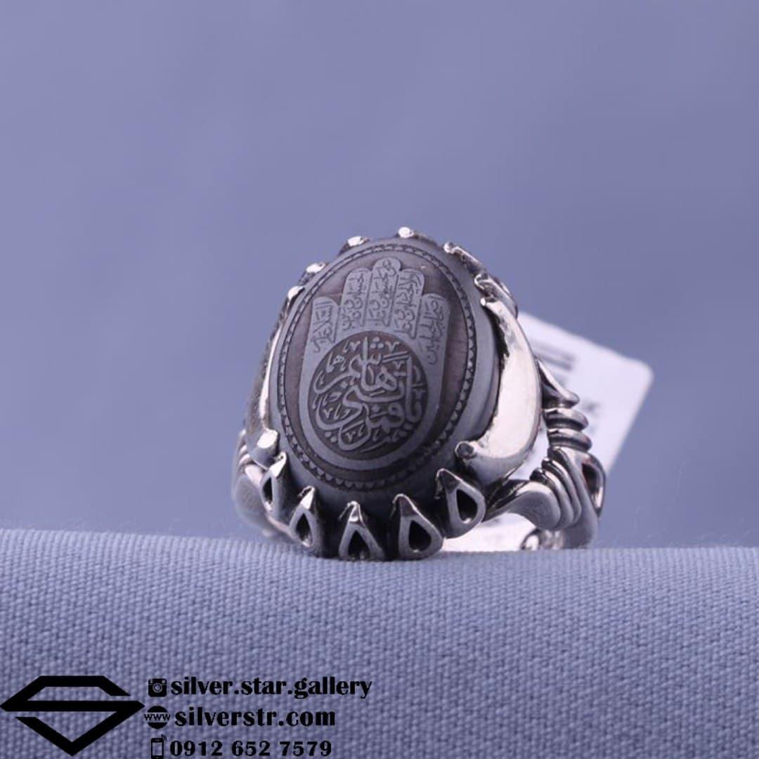 انگشتر  حدید صینی نقش کف العباس