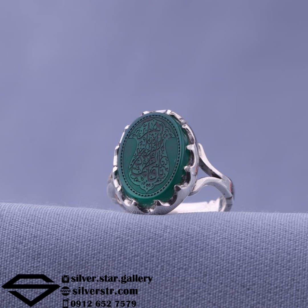 انگشتر عقیق سبز  نقش یا فاطمه الزهرا