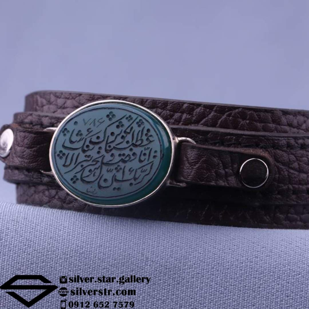 دستبند عقیق سبز نقش سوره مبارکه کوثر