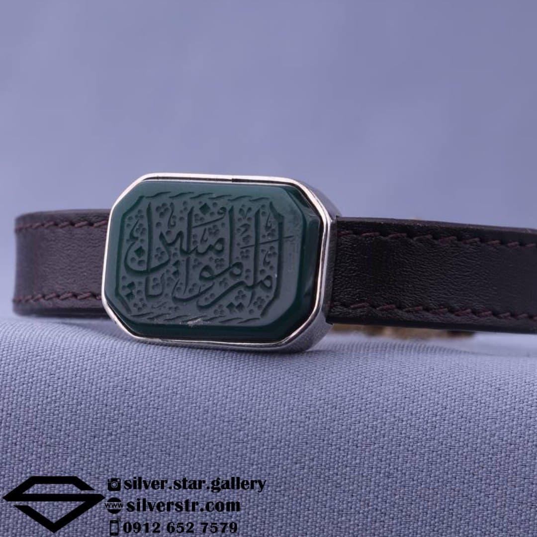دستبند عقیق سبز نقش یا امیرالمومنین