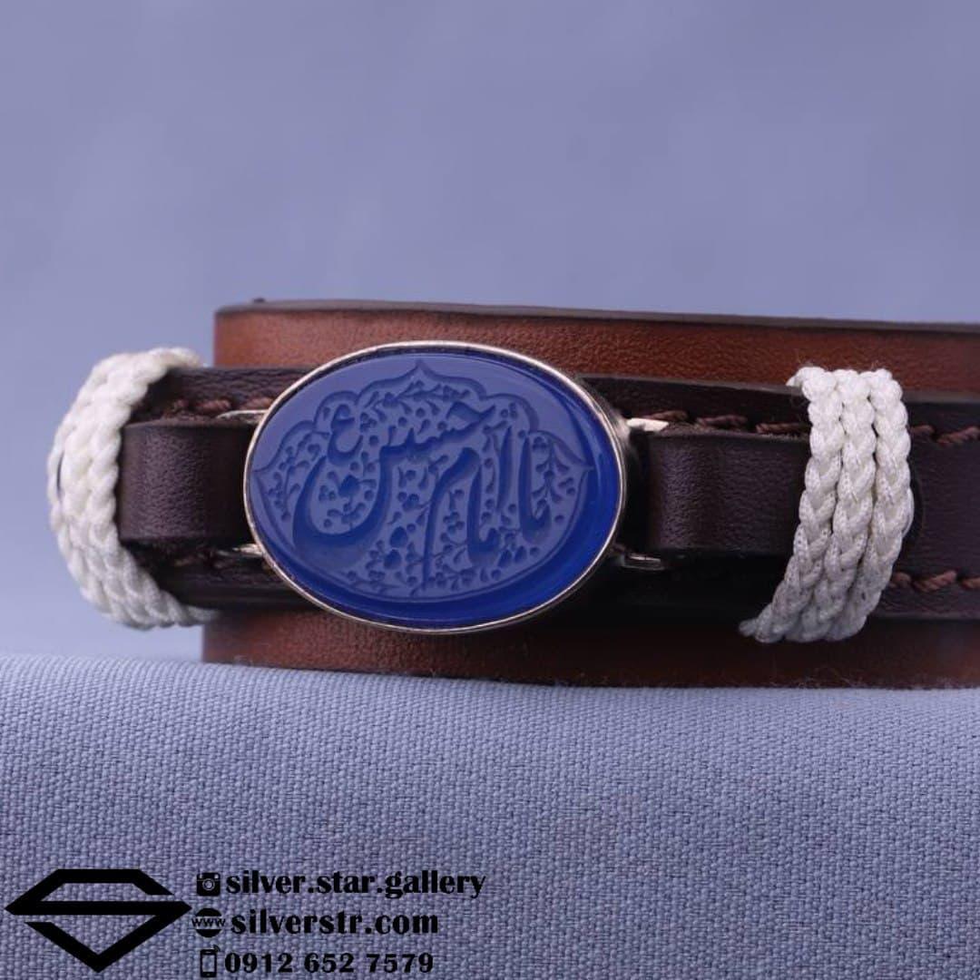 دستبند عقیق ابی نقش یا امام حسین