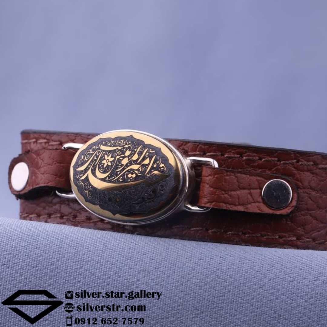 دستبند حدید صینی نقش فقط حیدر امیرالمومنین است