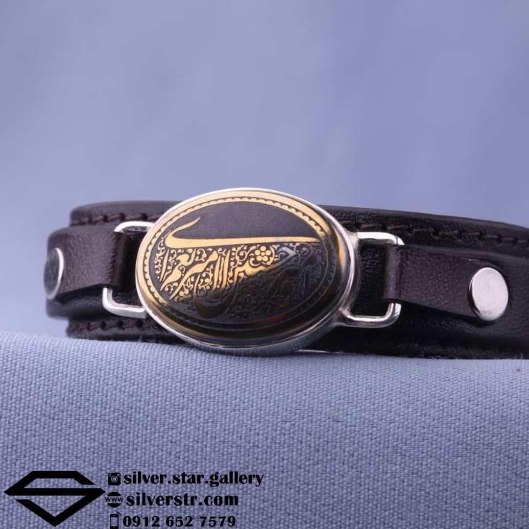 دستبند حدید نقش امیری حسن و نعم الامیر