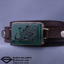 دستبند عقیق سبز نقش یا امام حسن مجتبی