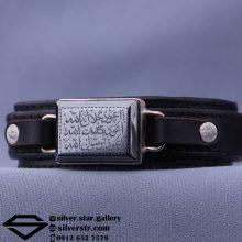 دستبند حدید صینی نقش هفت جلاله
