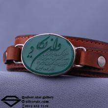 دستبند عقیق سبز نقش وانیکاد