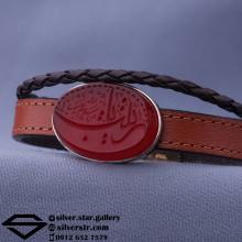 دستبند عقیق سرخ خراسان نقش یا زینب