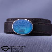 دستبند عقیق آبی نقش یا حسین