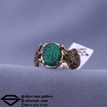 انگشتر عقیق سبز نقش یا زینب