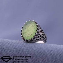 انگشتر  عقیق سبز نقش یا امام حسن