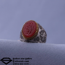 انگشتر عقیق سرخ نقش یا زینب کبری
