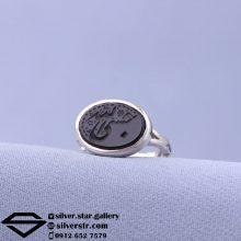 انگشتر عقیق مشکی نقش حسبی الله