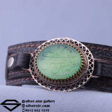 دستبند عقیق سبز نقش پنج تن