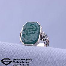 انگشتر عقیق سبز نقش یا حی یا قیوم