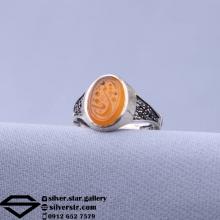 انگشتر عقیق زرد نقش یا زینب