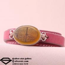دستبند عقیق زرد نقش هفت جلاله