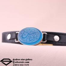 دستبند عقیق ابی نقش یا عباس