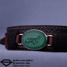 دستبند عقیق سبز خطی- نقش یا امام حسن