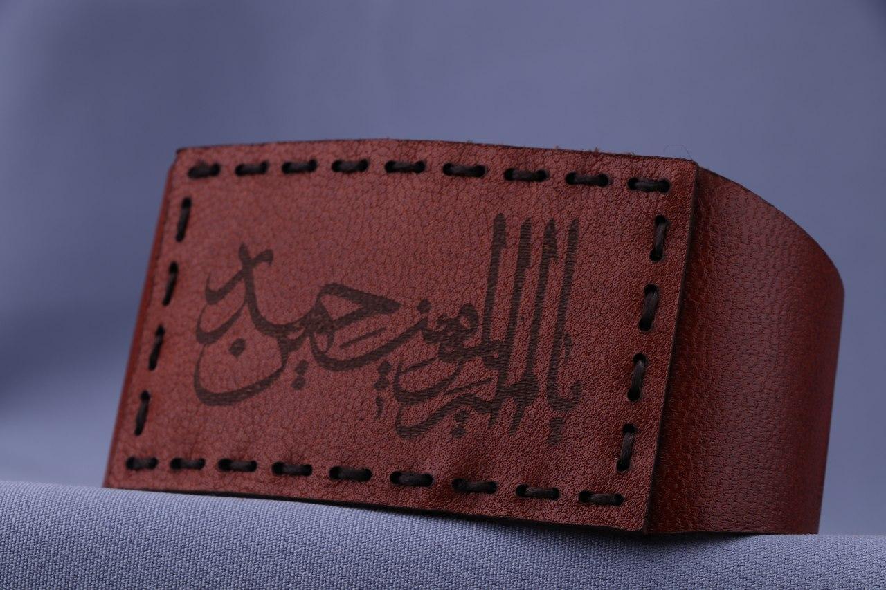 بازوبند-حرز دستنویس و کامل امام جواد علیه السلام طرح دوازدهم